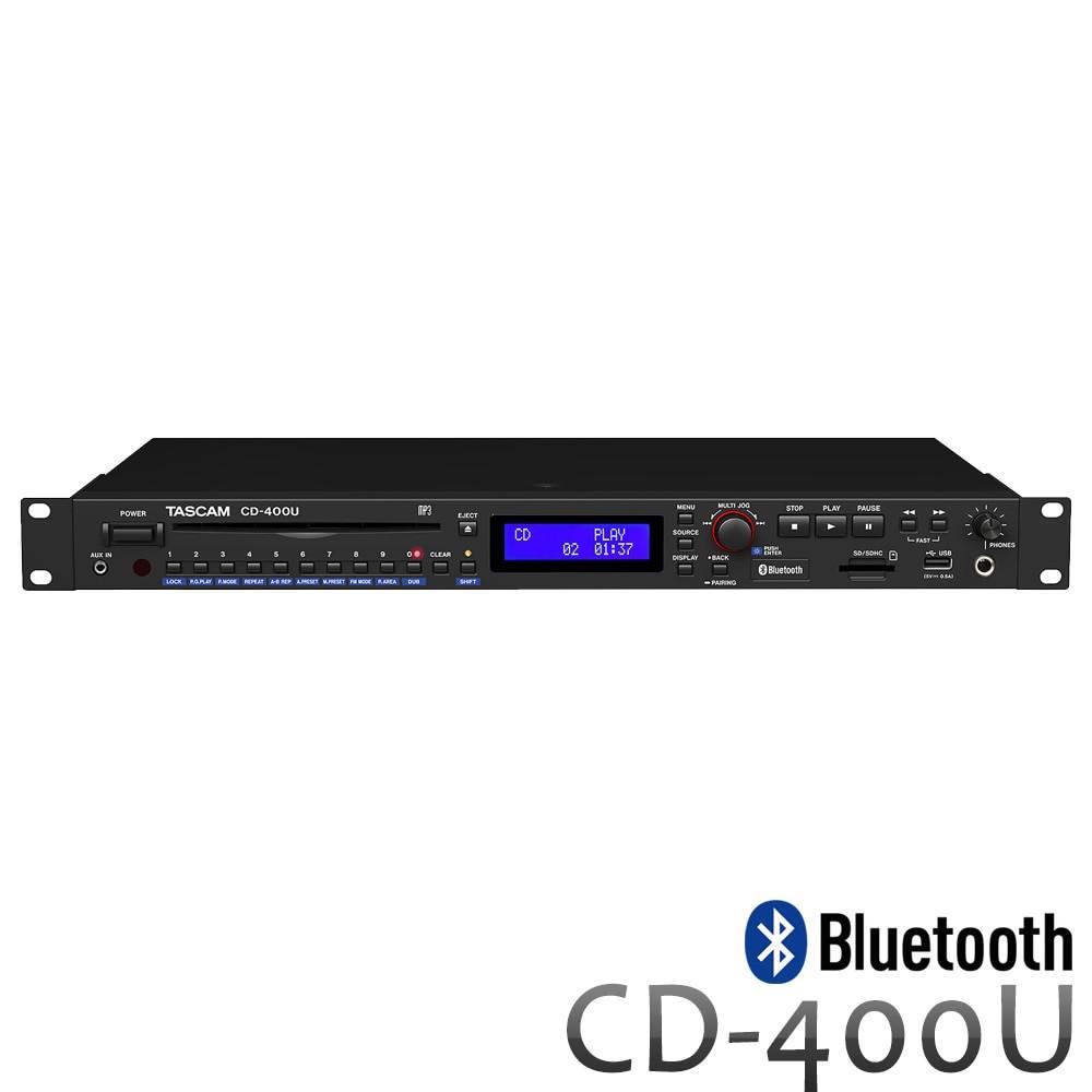 送料無料■TASCAM タスカム CD-400U (1Uサイズ・バランス出力対応のオールインワンCDプレイヤー)【ラッキーシール対応】