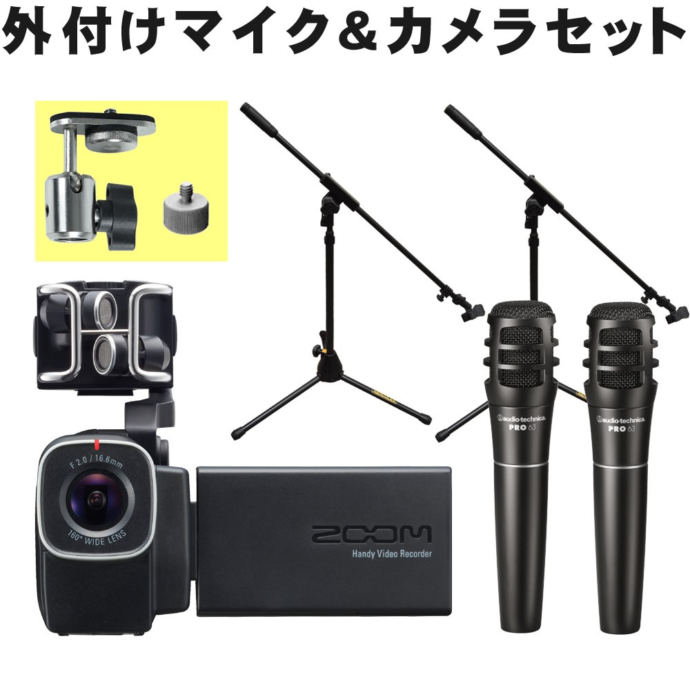 ZOOM played video shot facing video camera Q8 (with microphone × 2 / short  boom stands for musical instruments) instruments recording unit
