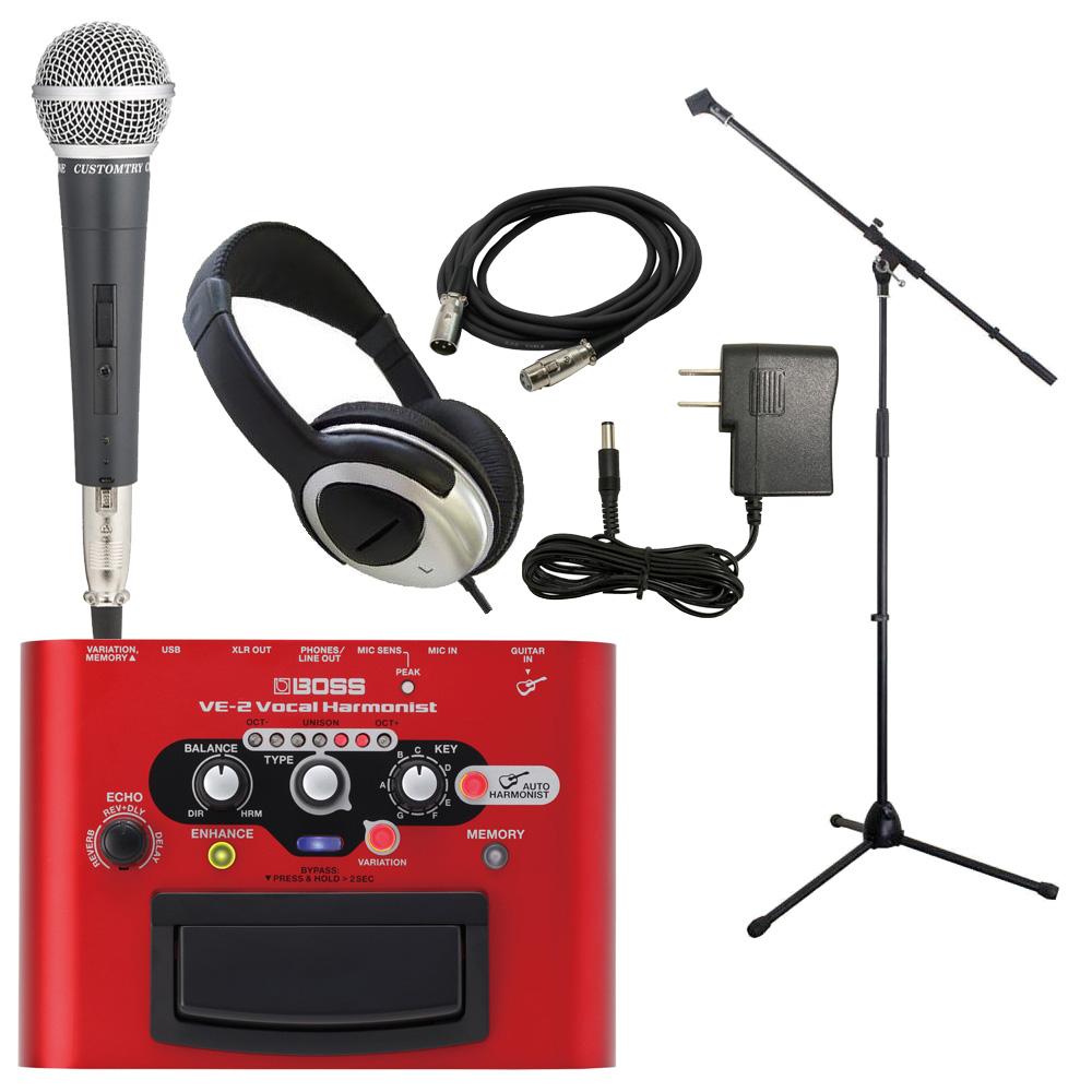 【送料無料】BOSS ボーカルエフェクター VE-2 (汎用ACアダプター/ブーム式マイクスタンド/マイク/ヘッドホン付きセット)