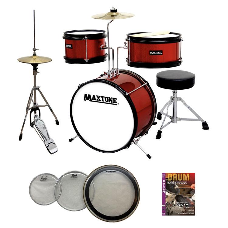 【送料無料】MAXTONE MX-60 RED(レッド) ジュニア(キッズ)ドラムセット (ハイハットセット+交換用ヘッド+教則DVD付き)