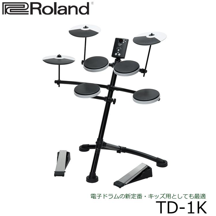 【送料無料】Roland(ローランド)V-drums コンパクト電子ドラム TD-1K(単体)エレドラ