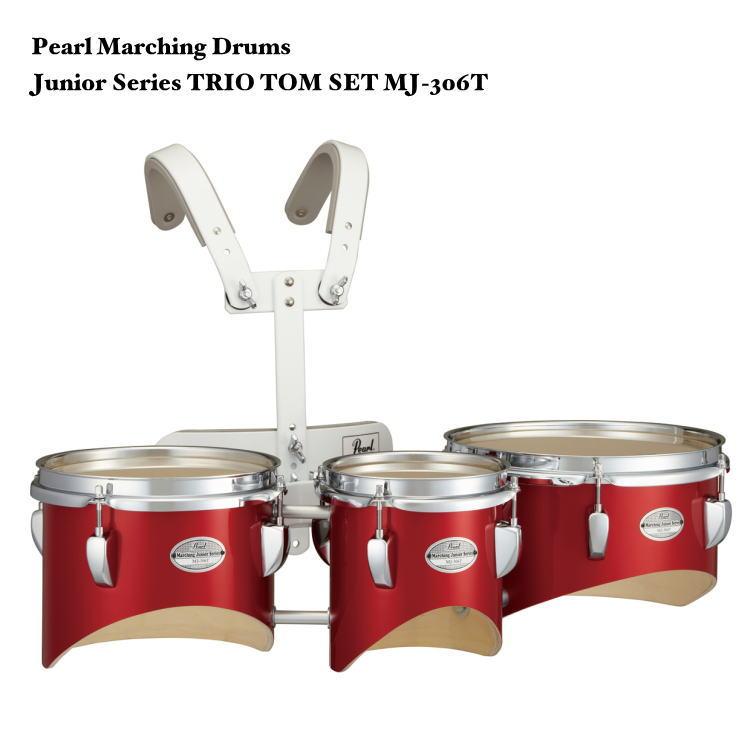 【送料無料】パール トリオドラム MJ-306T レッド ソニックカット マーチング タム