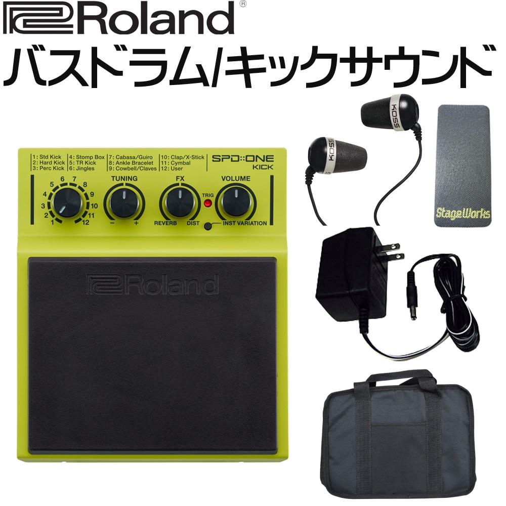 【送料無料】ローランド Roland エレクトリックパーカッション SPD ONE KICK(イヤフォン・ソフトケース・ACアダプター付き)