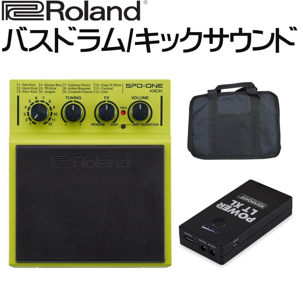 【送料無料】Roland ローランド 電子パーカッション SPD ONE KICK(ソフトケース/モバイルバッテリー付属)バスドラム/パーカッションサウンド【ラッキーシール対応】