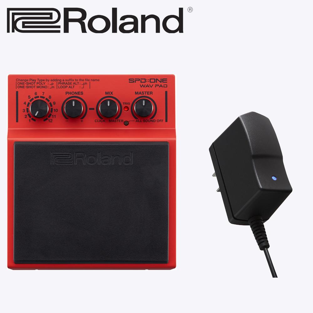 【送料無料】Roland WAV再生パッド SPD-1W SPD ONE PAD WAV (ACアダプター付きセット)