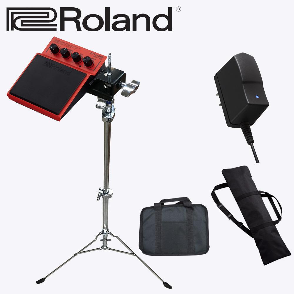 【送料無料】Roland SPD ONE WAV PAD SPD-1W(スタンド・ケース・ACアダプター付きセット)