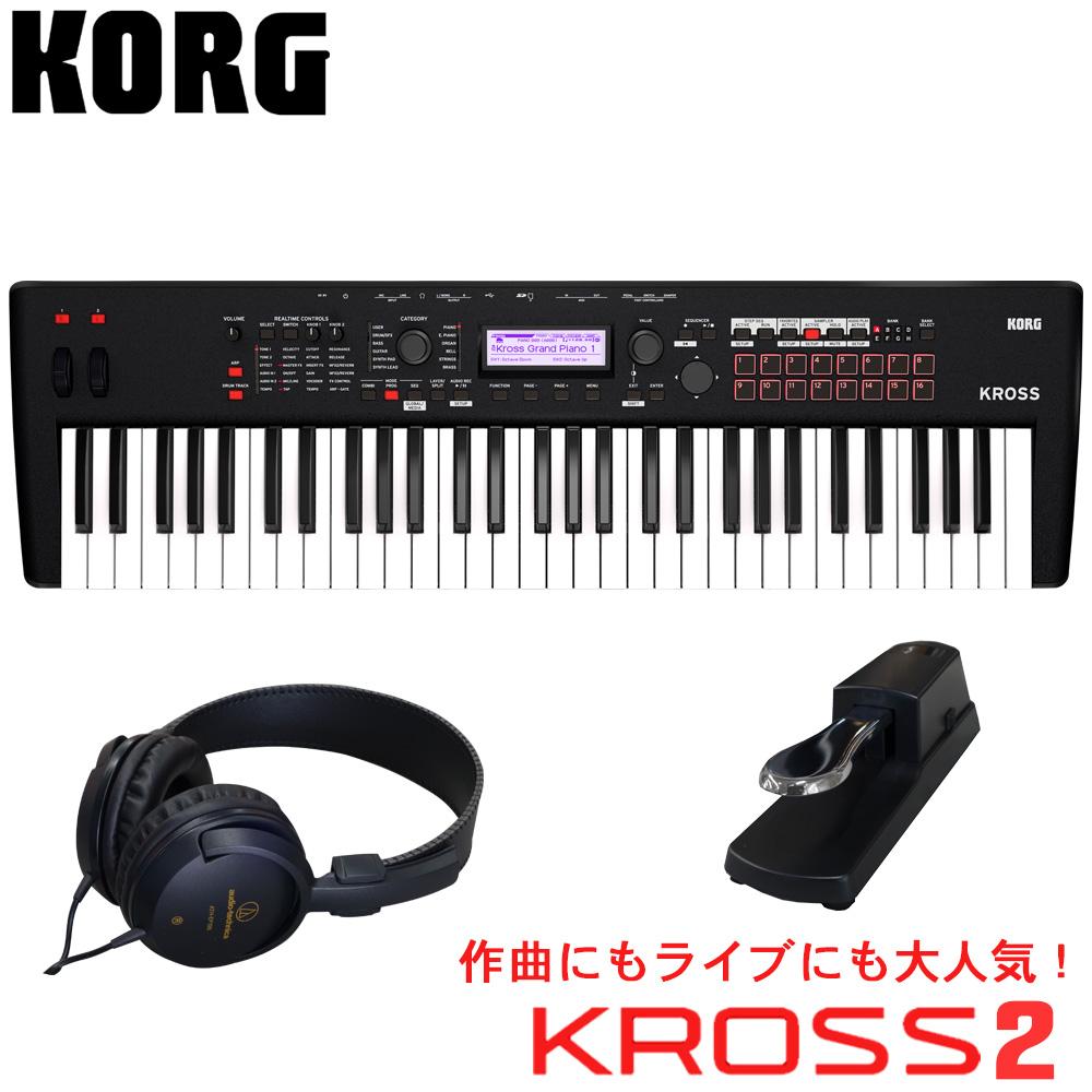 【送料無料】コルグ KORG シンセサイザー KROSS2 61 MB(マッドブラック) ヘッドフォン付きセット【ラッキーシール対応】