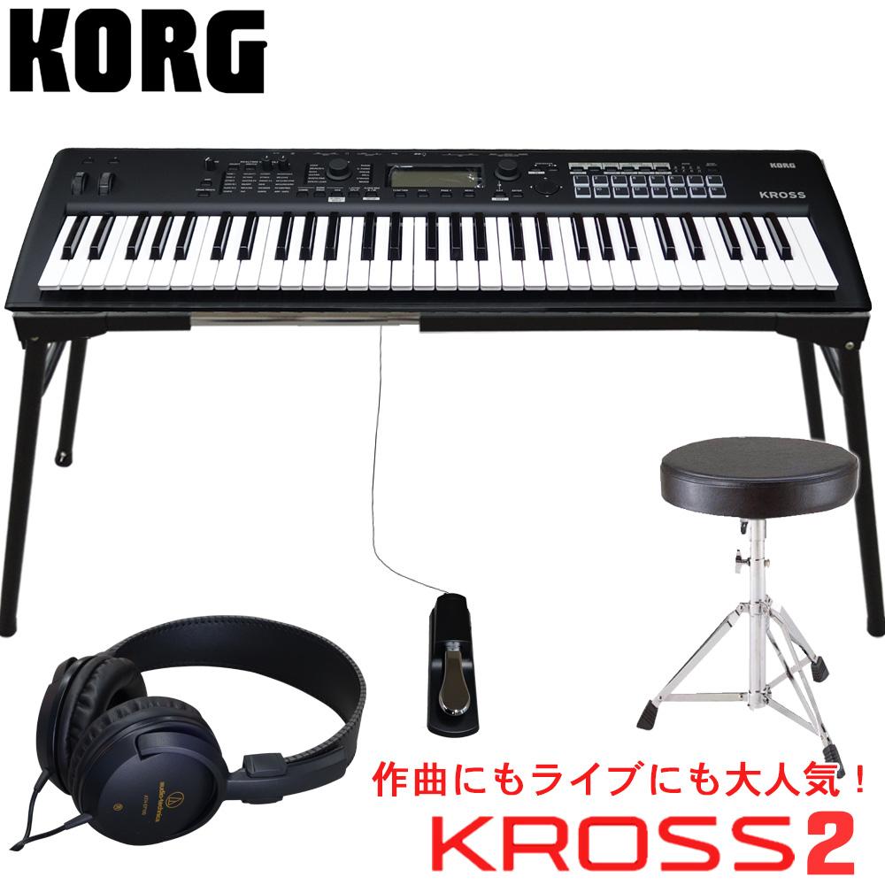 【送料無料】KORG コルグ シンセサイザー KROSS2 61MB(椅子・テーブル型キーボードスタンド付き/座奏セット)