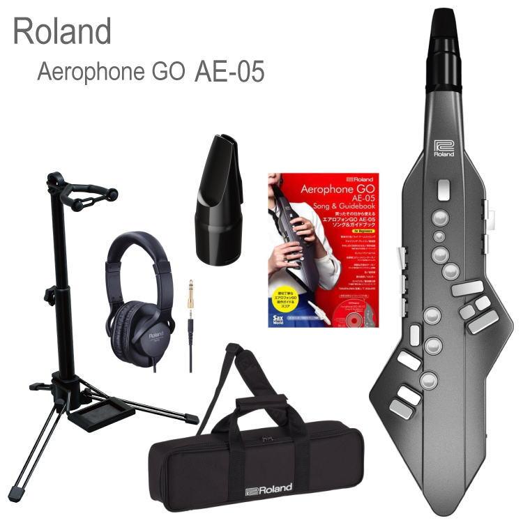 デジタル管楽器 ヘッドフォン マウスピース付き 在庫あり 送料無料 Roland Aerophone ガイドブック 記念日 ケース 日時指定 エアロフォン AE-05 GO スタンド