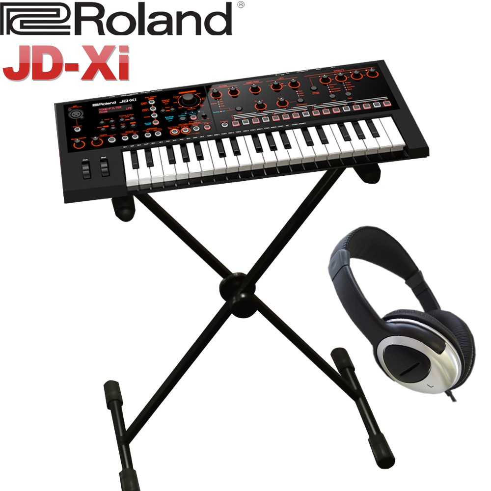 ローランド シンセサイザー JD-Xi(座奏向けオリジナルX型スタンド/ヘッドフォン付き)シンセ入門にも【送料無料】