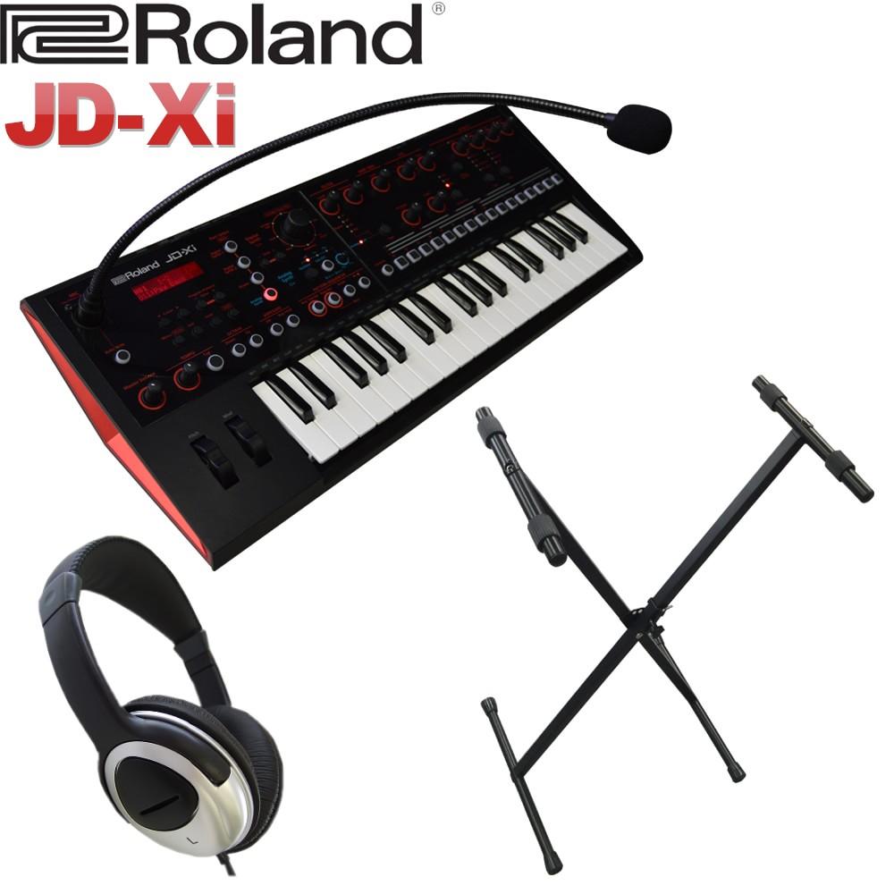 Roland シンセサイザー JD-Xi (標準X型スタンド/ヘッドフォン付きセット)ローランドシンセ【送料無料】