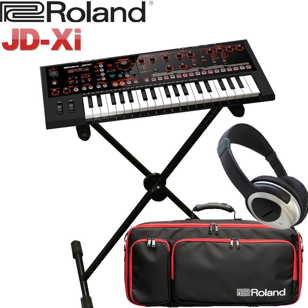 ローランド シンセサイザー JD-Xi(純正ソフトケース/座奏向けオリジナルX型スタンド/ヘッドフォン付き)シンセ入門にも【送料無料】