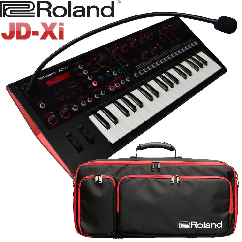 在庫あり【送料無料】Roland JD-Xi デジタル&アナログシンセサイザー (ソフトケース付き)