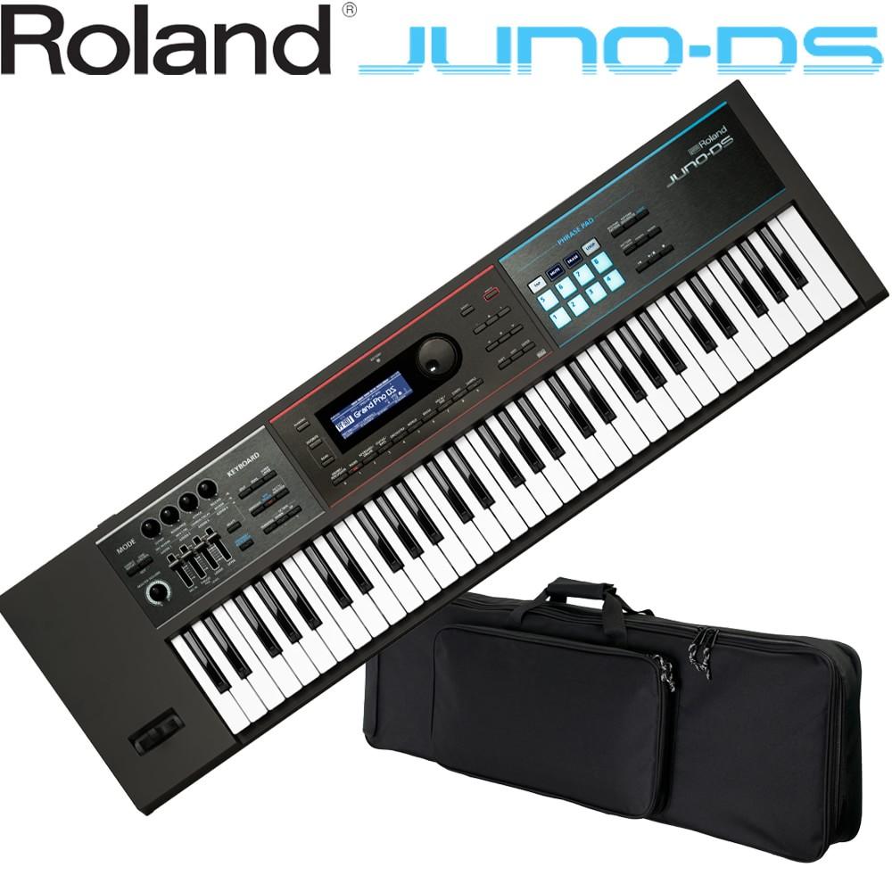 ローランド 61鍵盤 シンセサイザー JUNO-DS61(背負えるタイプの汎用ケース付き)ROLAND【送料無料】【ラッキーシール対応】