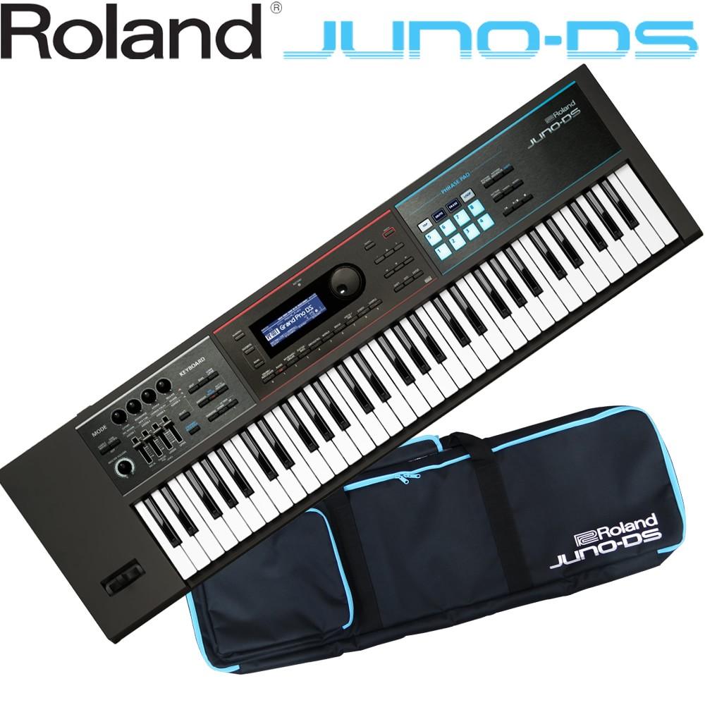 Roland / ローランド シンセサイザー JUNO-DS61(ソフトケース付き/61鍵盤キーボード)【送料無料】