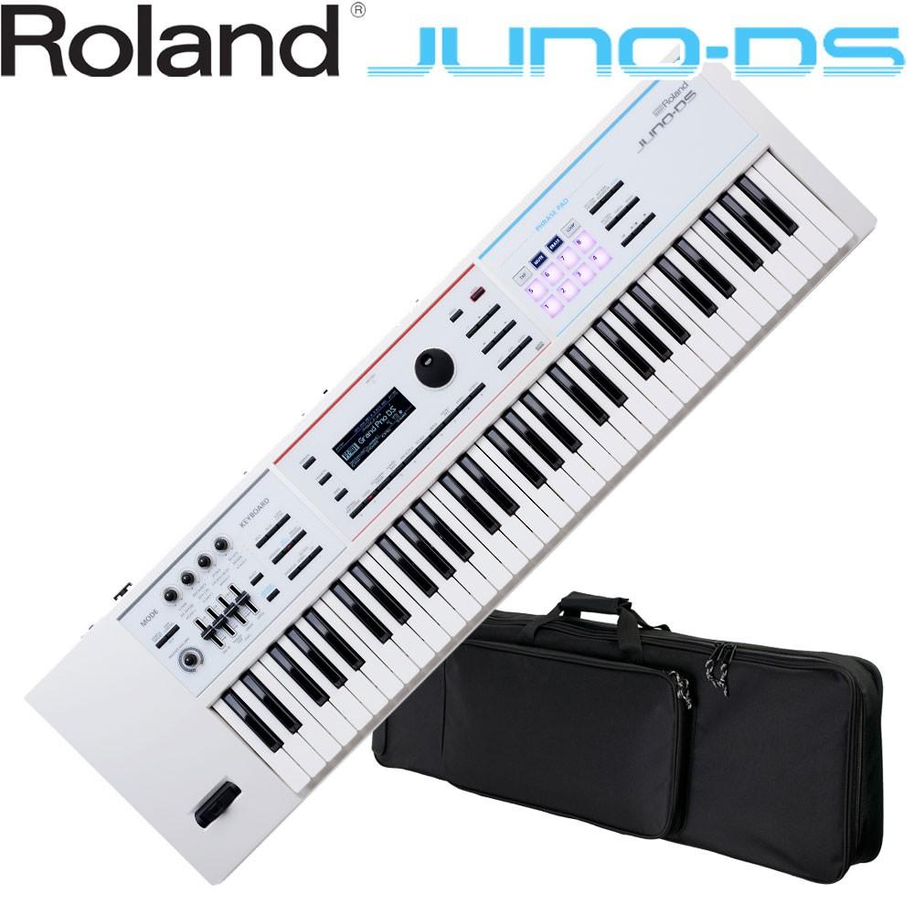 Roland ローランド 白色のキーボード JUNO-DS61 WH ホワイト(汎用キーボードケース付き)【送料無料】
