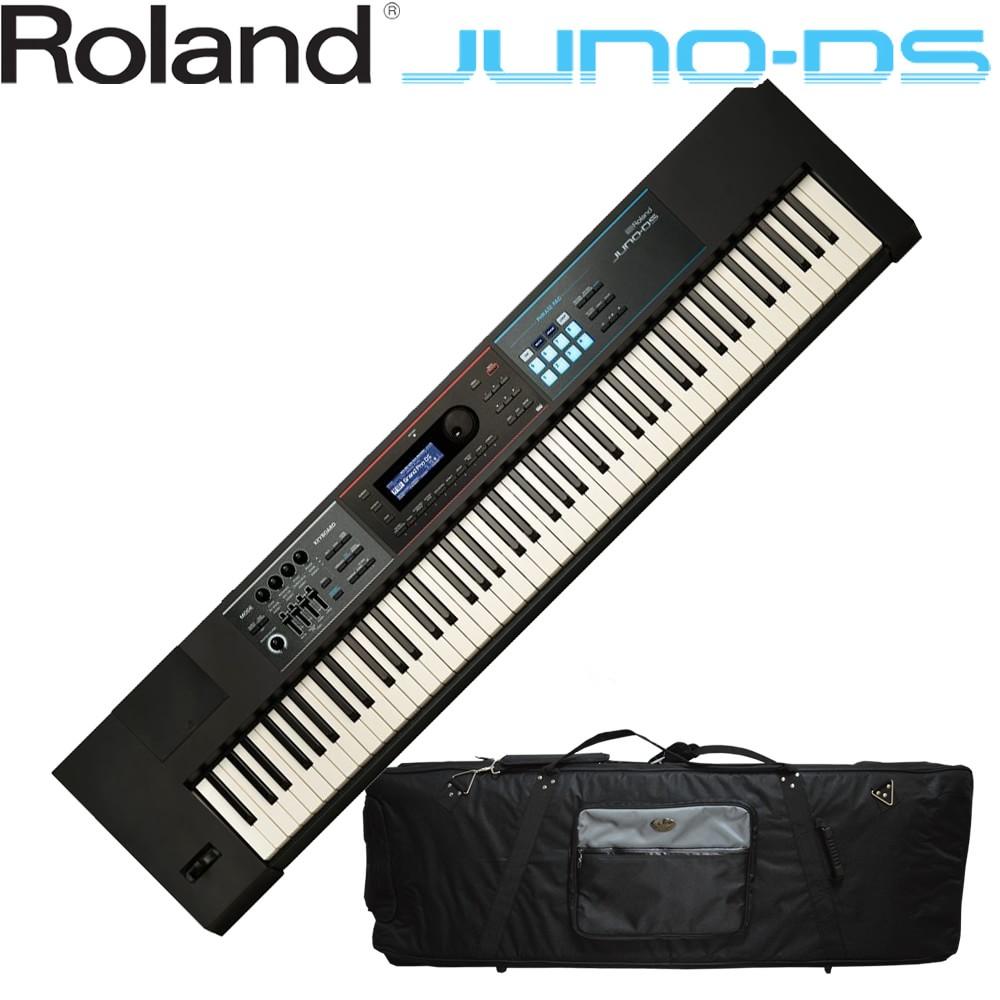 【送料無料】Roland ローランド シンセサイザー JUNO-DS88 (3WAY汎用キーボードケース付き)電池駆動対応・ストリートライブ