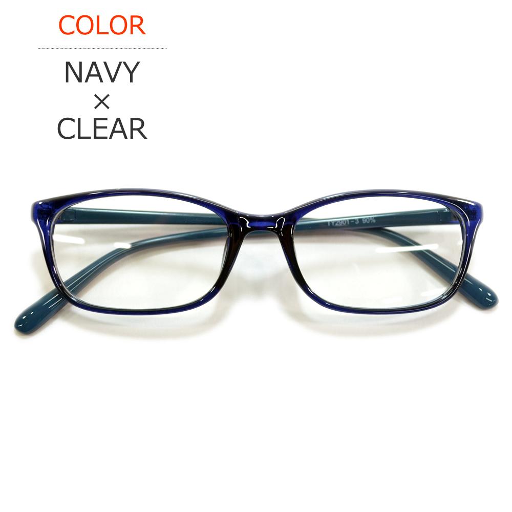伊達メガネ オーバルタイプ 黒縁 黒ぶち 伊達めがね だてめがね 伊達眼鏡 メンズ レディースレンズ アジアンフィット UVカット