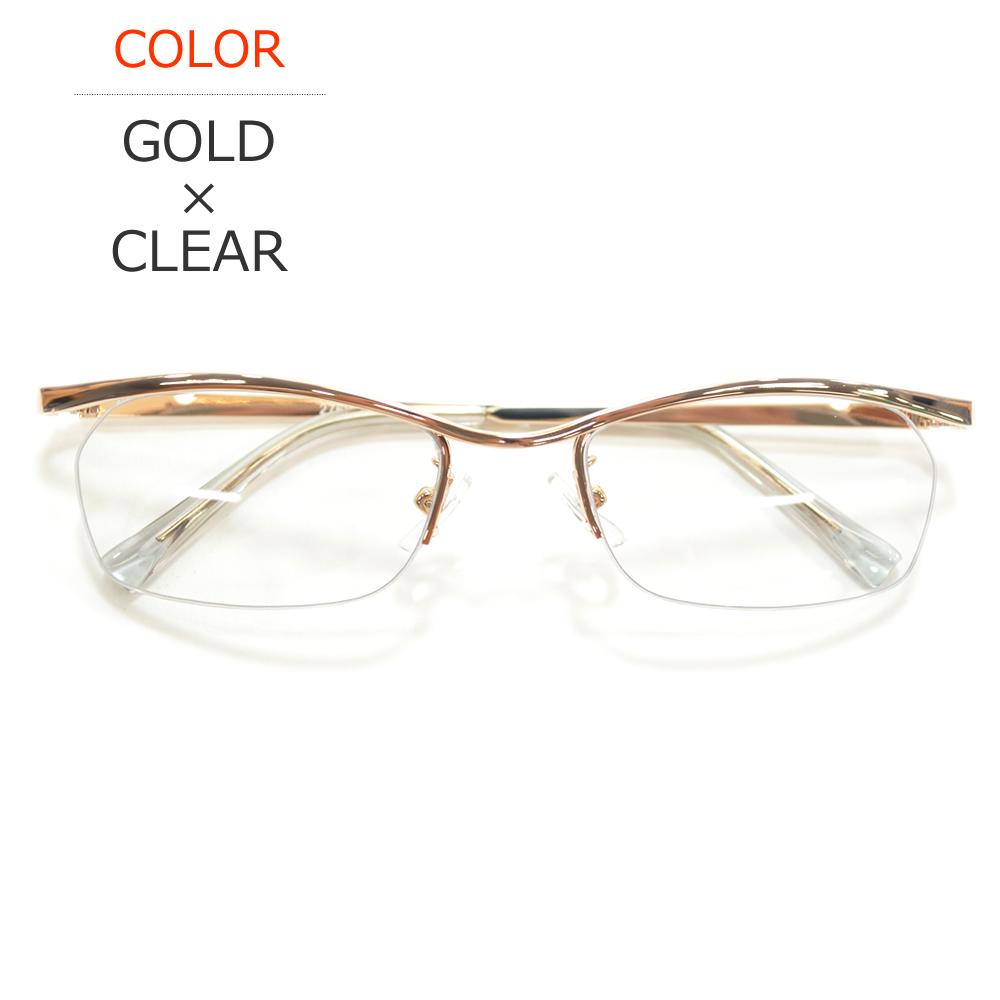 【全2色】 伊達メガネ サングラス ちょい悪 サングラス オラオラ系 強面 ハーフリム メンズ レディース UVカット