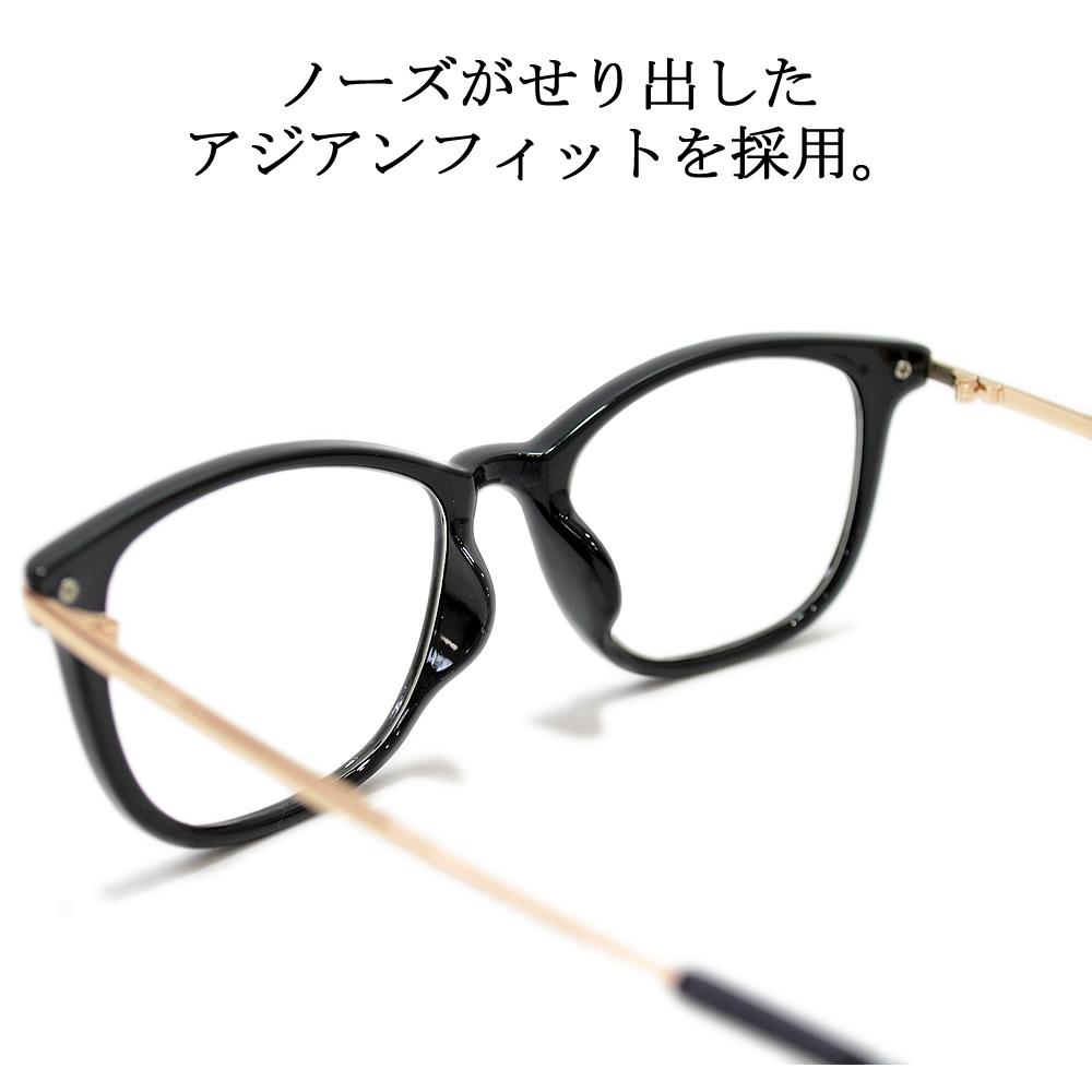【全3色】 伊達メガネ スクエア スクウェア ウェリントン 伊達めがね だてめがね 四角 メンズ レディースレンズ アジアンフィット UVカット