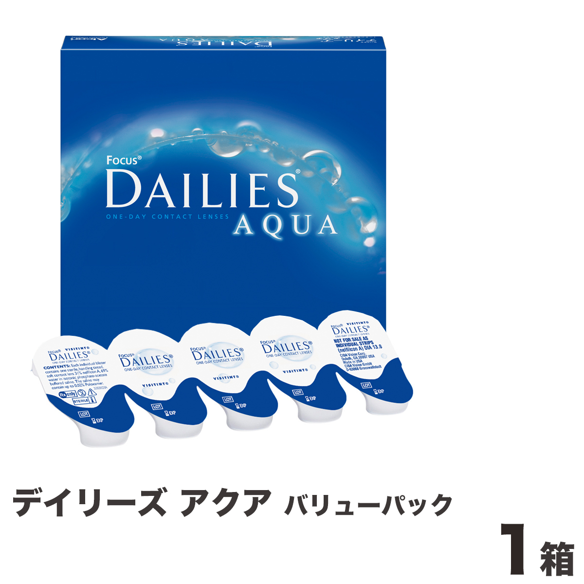 デイリーズアクア バリューパック 1箱 <1日使い捨てタイプ ソフトコンタクトレンズ 日本アルコン 1箱90枚入り>