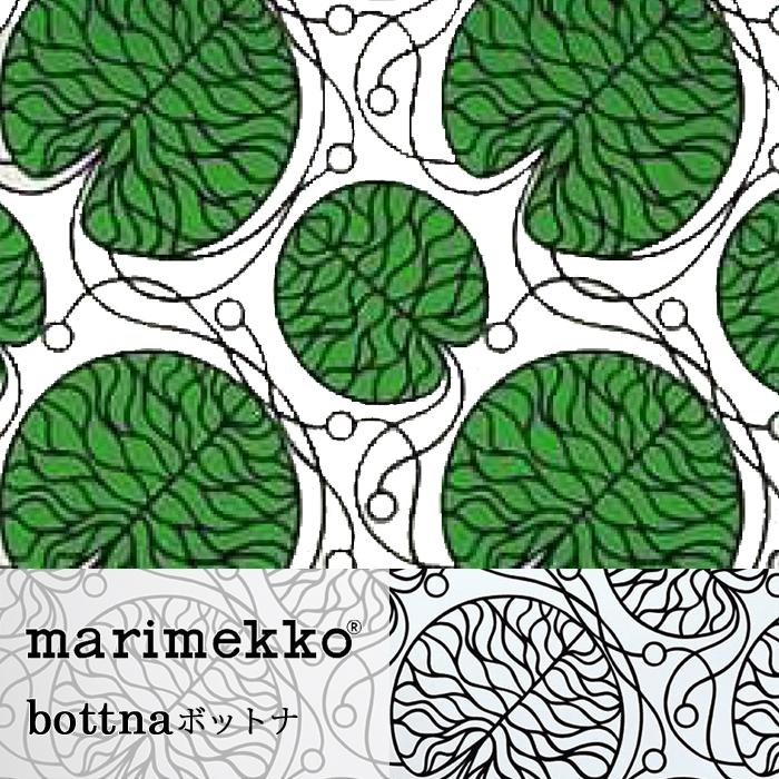 マリメッコ 壁紙 ボットナ