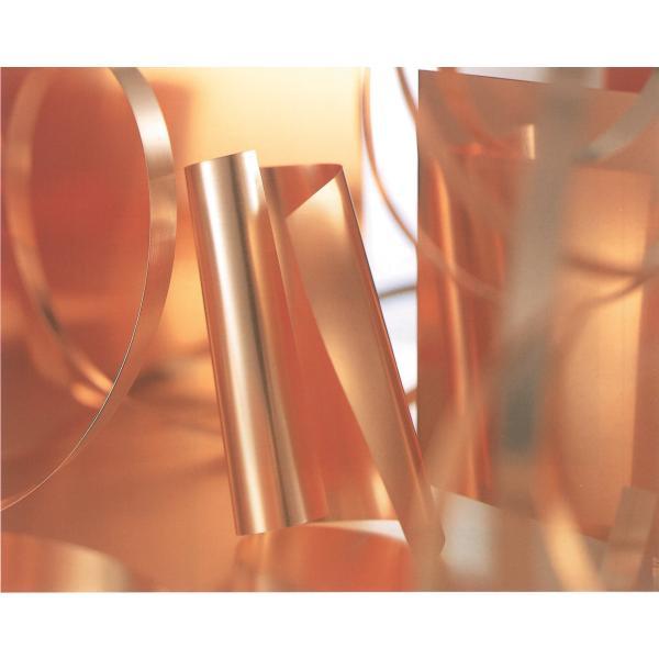 電磁遮蔽 エミシャット 電解銅箔シート 厚さ0.070mm×幅1,080mm×長さ50m重量33kg / 粘着剤無