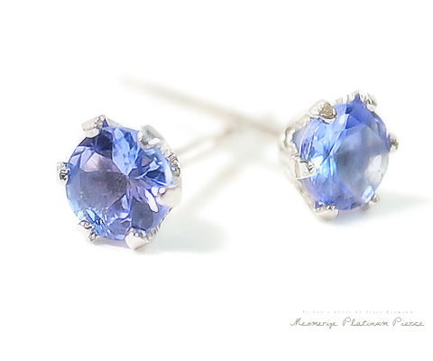 Good Quality Tanzanite Of The Color Development That Is From Tanzania For Double Lock