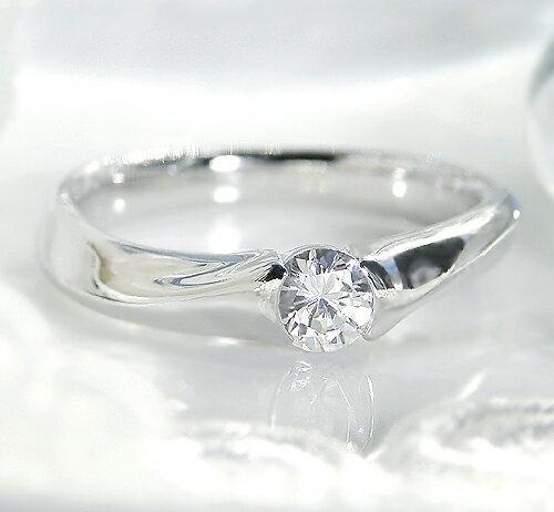 pt950 pt900 天然 ダイヤ 0.30ct 大粒 一粒 プラチナ リング ウエーブ 指輪 レディース SIクラス ダイヤモンド 0.3カラット 天然石 プラチナ900 950 一生モノ エンゲージ 婚約 ブライダル 記念日 4月誕生石 品質保証書付