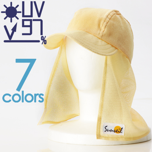 太陽をかぶるUV対策 しっかりUVケア 散歩行楽旅行の紫外線対策に 快適を実感する日焼け対策専門30年以上の実績を誇るUVカットサンベールサンウェア ランキング1位 猛暑に効く UVケア キッズ ジュニア 用 毎日がバーゲンセール 97% UVカット キャップ UV対策専門 帽子 ベール付き OUTLET SALE 薄手メッシュ サンベールサンウェア 日焼け対策 ガールズ ムレにくく 涼しい 紫外線 ボーイズ 首後ろや顔周りもしっかり 実績30年