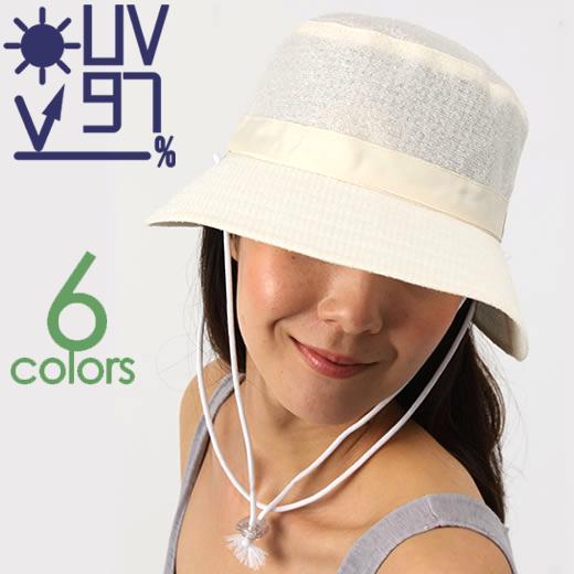 【太陽をかぶるUV対策】運動会やスポーツ観戦、旅行の紫外線対策に。紫外線日焼け対策専門30年以上の実績を誇るUVカットサンベールサンウェアの快適さを実感 【送料無料】海外旅行リゾートに◎ 日焼け防止専用メッシュ素材で猛暑に負けないムレずに涼しい97%UVカット帽子/サファリハット【紫外線対策熱中症予防対策 暑さ対策にも】メンズレディース 簡単UV対策 30年以上UVケア実績を誇るサンベールサンウェア 日焼け対策夏用