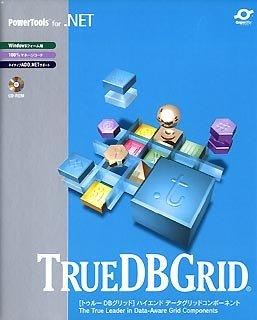 【送料無料】 GrapeCity グレープシティー True DBGrid for .NET 1開発ライセンス
