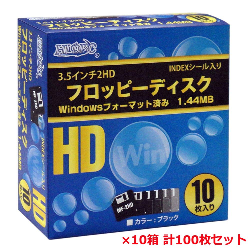 【送料無料】 磁気研究所 3.5インチ 2HD フロッピーディスク Windowsフォーマット 100枚セット