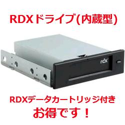 Lenovo(IBM) 内蔵型 RDXドライブ 00D2787 USB接続 RDXデータカートリッジ(500GB)付属 【送料無料】
