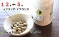 メタボンサプリ(360粒)12本+5本(1本あたり@1695円)