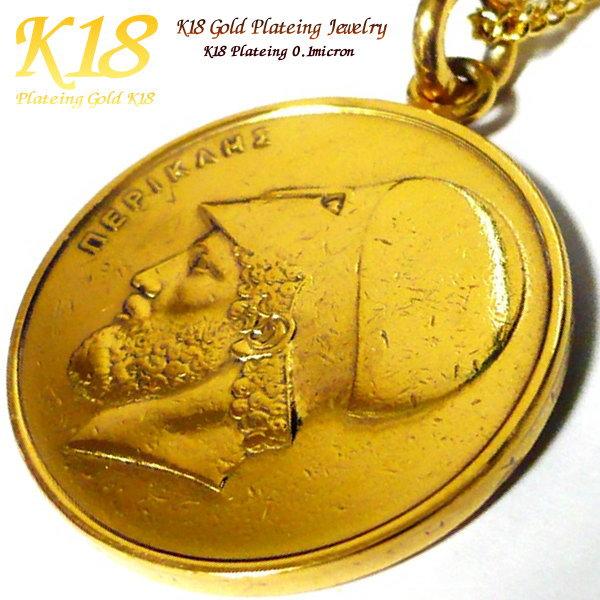 ギリシャ 20ドラクマ コイン直径2.8cm アテネコインペンダント コインネックレス コイン ネックレス 新作入荷!! シンプル ペンダント メンズ レディース 18金 18K 外国 チェーン 海外 新発売 コインペンダント 60cm 世界 アンティーク 40cm ゴールド 世界のコイン コーティング 45cm 50cm