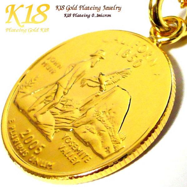 カリフォルニア州 アメリカ 18金 18K コーティング コイン ネックレス ペンダント 世界 外国 海外 世界のコイン アンティーク メンズ レディース ゴールド チェーン 40cm 45cm 50cm 60cm コインネックレス コインペンダント