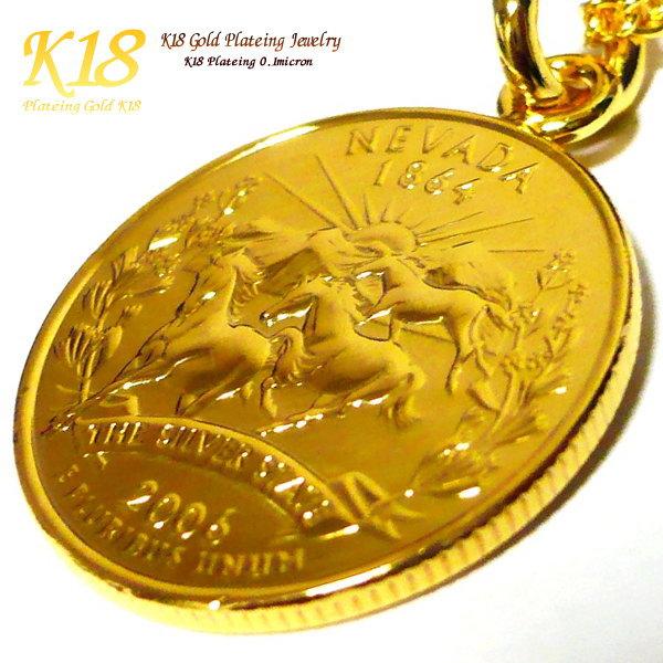 ネバダ州 アメリカ 25セント コイン直径2.3cm ラスベガス 今だけ限定15%OFFクーポン発行中 コインペンダント コインネックレス コイン ネックレス シンプル メンズ レディース 18金 18K ゴールド 45cm [宅送] ペンダント 外国 海外 世界のコイン アンティーク コーティング 40cm 世界 チェーン 60cm 50cm