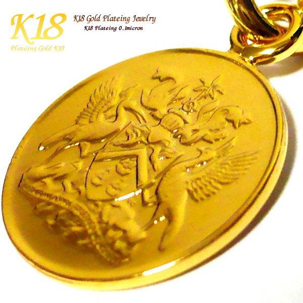 トリニダードトバゴ 18金 18K コーティング コイン ネックレス ペンダント 世界 外国 海外 世界のコイン アンティーク メンズ レディース ゴールド チェーン 40cm 45cm 50cm 60cm コインネックレス コインペンダント