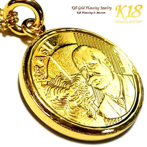 ブラジル 18金 18K コーティング コイン ネックレス ペンダント 世界 外国 海外 世界のコイン アンティーク メンズ レディース ゴールド チェーン 40cm 45cm 50cm 60cm コインネックレス コインペンダント