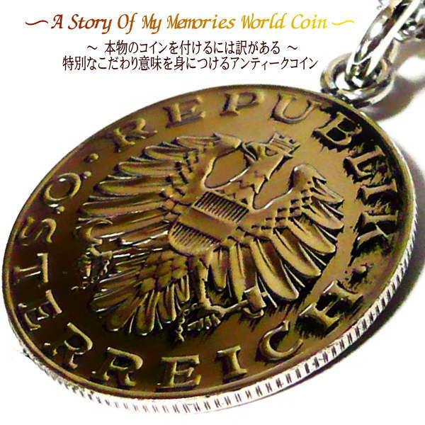 オーストリア アンクレット ブレスレット ブレス コイン ステンレス チェーン チェーンブレスレット 世界のコイン 外国 世界 外国コイン アンティーク ※ 足首の ●アンクレットとしても ●ブレスレットとしても