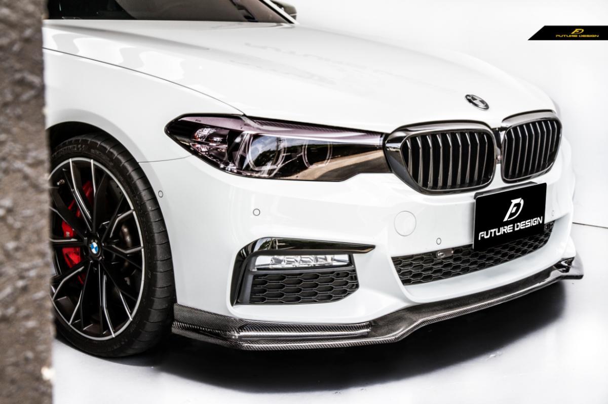 BMW 5シリーズ G30 G31 Mスポーツ用Endタイプフロントカーボンスポイラー カーボンリップ バンパーリップ 520 523 535 550 540