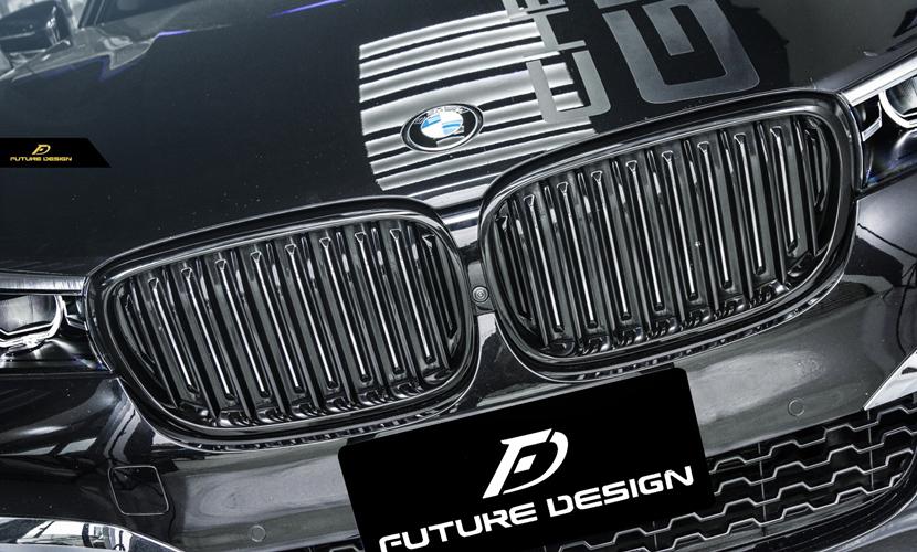 BMW G11 G12 7シリーズ セダン用 フロント艶黒 キドニー グリル 730 740 750 760 Mスポーツ