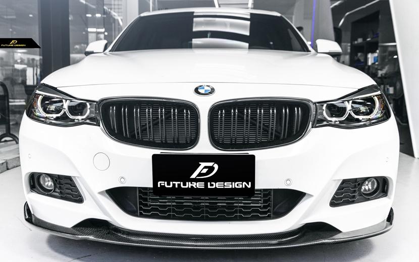 BMW 3シリーズ F34 3GT M-TECH フロント用カーボン リップスポイラー DryCarbon ドライカーボン パフォーマンス HS