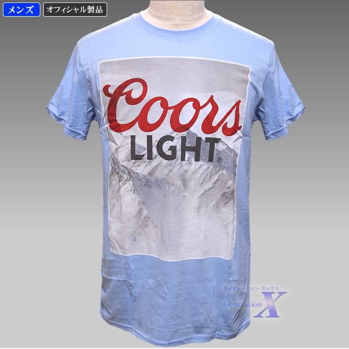 格安SALEスタート ハリウッドセレブに大人気 USビールTシャツ 上等 クアーズライトビール オフィシャルTシャツ ブルー メンズ