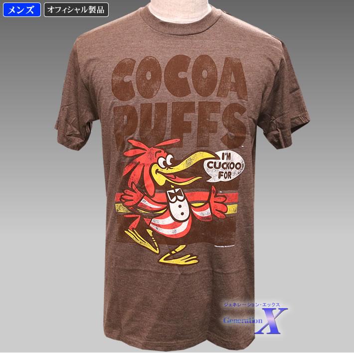 珍しい ジェネラルミルズ公式製品 ココアパフ メンズTシャツ 定番キャンバス 定番の人気シリーズPOINT(ポイント)入荷