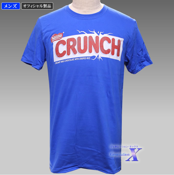 SALENEW大人気 イイね 米国ネッスル社公式メンズTシャツ クランチ 当店一番人気