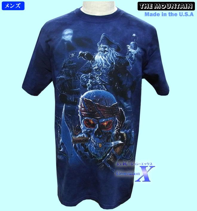 鮮やかな脱色とこだわりのMade in USA アメリカン 卓出 訳あり ザ ファンタジーアート 海賊幽霊船 マウンテン製メンズTシャツ