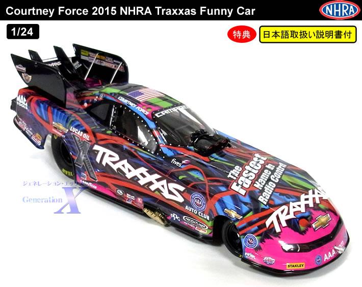 【NHRA公式ダイキャストモデル1/24】2015年コートニー・フォース・トラックス