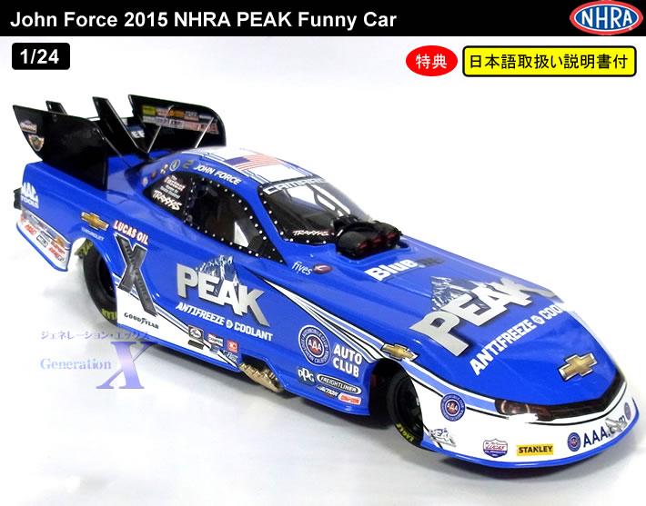 【NHRA公式ダイキャストモデル1/24】2015年ジョン・フォース・ピーク